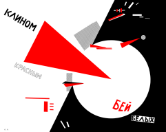 The Red Wedge